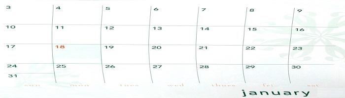 תזכורות מס חודש ינואר