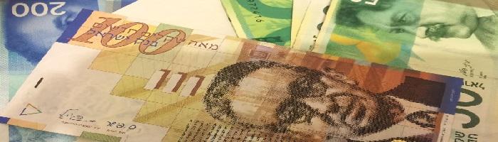 זיכוי ממס על הכנסות תושב אילת